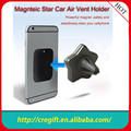 New design star mobile phone support car mount for phone