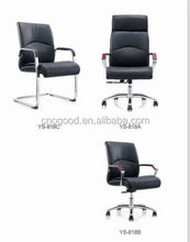 new desigh executive office chair pictures