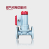 Hot Sales Jinan Daqin Electric Gas