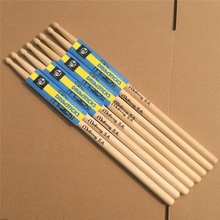 High quality custom logo hard maple drum sticks 5A 7A jazz drum set drumstick