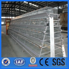 Brand new high quality cheap chicken coops,layer chicken cage
