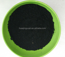 High Quality Organic Vermicompost Fertilizer