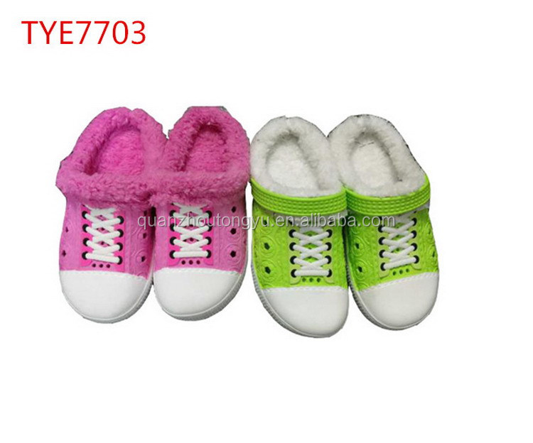 fashion nude kids winter clogs, popular nice kids warm winter clogs shoes, cheap wholesale kids fur lined winter clogs