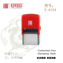 Trending Hot Products 2016 Company Rubber Stamps