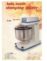 bakery equipment Automatic Stamping Mixer