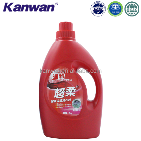 Double concentrated wholesale antibacterial liquid laundry detergent