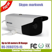 IR range 50 Meters IP 2mp hikvision outdoor cctv camera DS-2CD3T25-I5