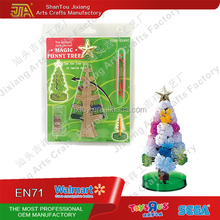 Colorful paper growing tree/Christmas decoration