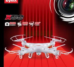 New Products!Syma X5C 2.4G 3 wheel motorcycle
