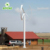 2017 hot selling 3kw/5kw/10kw maglev vertical axis wind generator