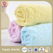 Big Terry sex bath Towel Wholesale/Own Color Welcome