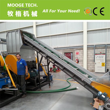 PP Bucket/bottle/car bumper plastic crusher machine