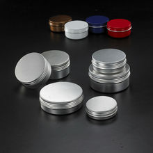 Professional Pp Material Fashion Skin Care Plastic Cosmetic Jars,Cosmetic Cream Jar