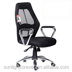 executive/ boss/CEO/manager chair middle back office chair from china manufacturer