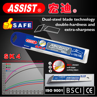 2015 new product thick paper cutter knife blade blank folding utility knife steel blade