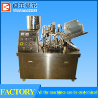 Shoe paste filling and sealing machine, shoe cream filling and sealing machine, shop polish filling and sealing machine