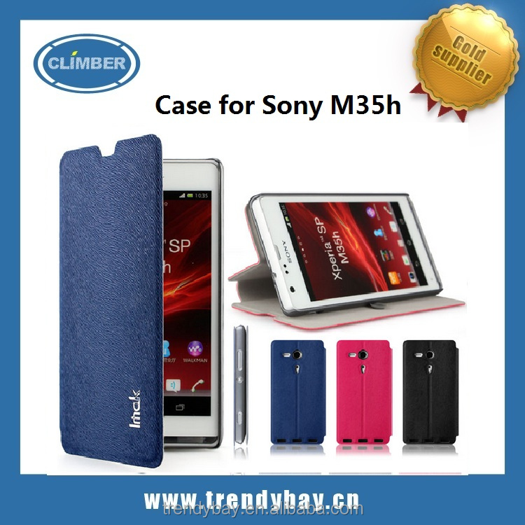 Imak brand flip case for sony xperia sp m35h