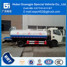 dongfeng chassis 4CBM Sewage Suction Vacuum Truck Sewage Sucker Truck 4000liters Sewer Jetting Truck For Sale