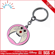key chain bottle opener custom key chain bottle opener