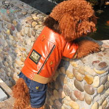 Luxury PU Leather Puppy Jackets Durable Jean Small Dog Jumpsuits