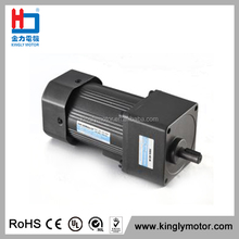 Ac Geared Asynchronous Motor Electric Elevator Motor
