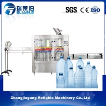 High quality good evaluation mineral water plant machinery price of water filling machine plant mineral