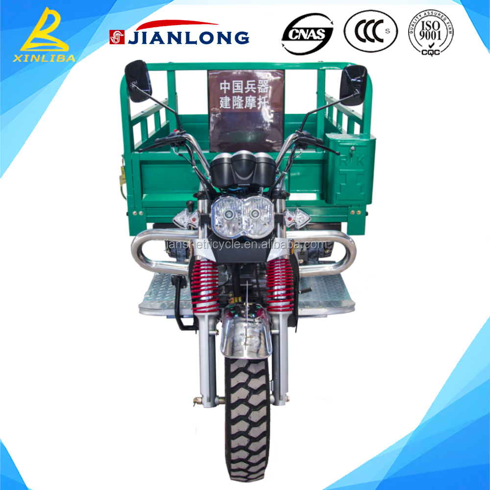 Hot selling 200cc 250cc 300cc heavy duty cargo motor tricycle