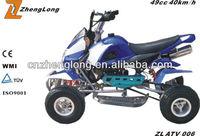polaris 50cc quad atv for low price