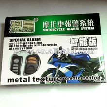 designated packing Intelligence gb alarm auto