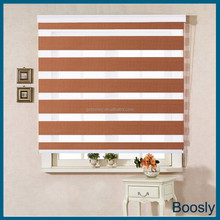 High quality Brown color zebra blind