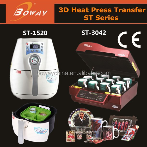 World cup 2014 3D Sublimation Vacuum Magic Coffee Cup Mug printing machine