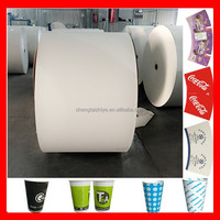 double wall pe coated paper cup fan blank use for coffee cup