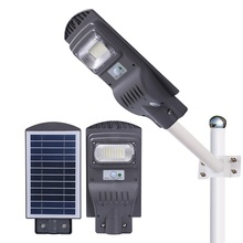 High brightness aluminum waterproof ip65 outdoor 30 60 90 <strong>w</strong> all in one solar led street light