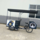 Hot Sale 3 Wheel Commercial Electric ice cream Trike mobile freezer Cabin van Tricycle