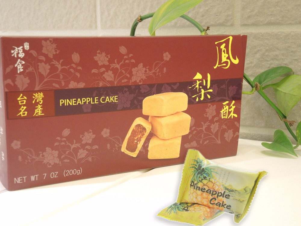 FU - Chinese delicious traditional pineapple flavor cake and pastry