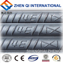 High Quality Hot Rolled Mild Deformed Steel Rebar Price Deformed rebar 28mm steel bar