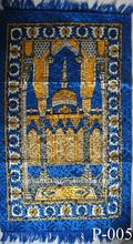 PVC knitted prayer rug for Muslim P-005