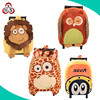 safety and cute Children trolley travel luggage bags,plush +pp luggage bags for kids