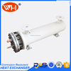 WH REFRIGERATION 18.6KW Stainless Steel SS304 Shell Tube Heat Exchanger Price Manufacturer (WHB-8.0DKG)