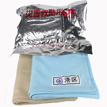 famous airplane company low price high quality flame retardant disaster relief blankets/flame retardant fleece blanket