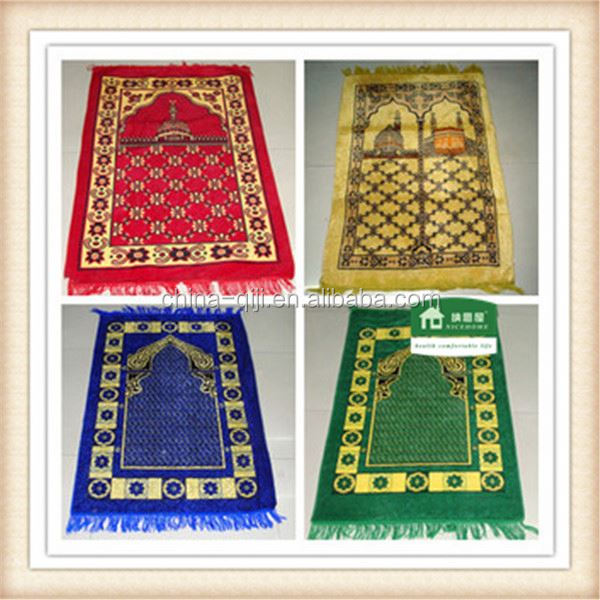 prayer mats for muslim with compass