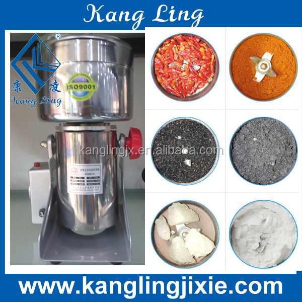 JR500 500g Rocking Screw-thread Type Stainless Steel Crusher for Rock Candy Dry Chilli/Crushing machine