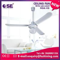 Alibaba supplier low voltage ceiling fans