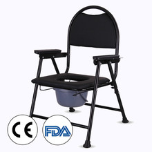 YIJIA 2018 commode chair bathroom aluminum handicapped power wheelchair Toilet with armrest