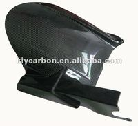 Carbon motorcycle rear mudguard parts