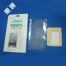 New arrival! iphone 5c screen protector, Clean/Matte/Diamond screen protector for iPhone5c