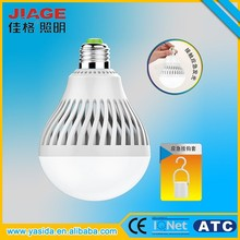 JIAGE2016 Top-rated Rechargeable Battery Operated Powered LED Bulb Emergency Light