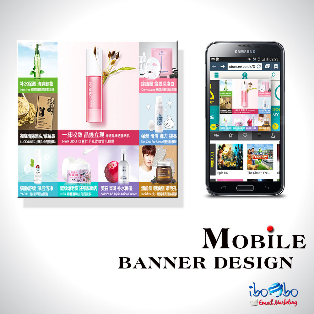 b2b Mobile banner template services