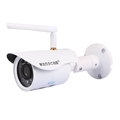 Wireless IP camera, bullet style, portable, waterproof, H.264 720P HD Wanscam HW0043 small, cheap