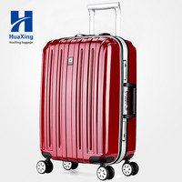 ABS+PC Material and Case Type wonderful hard case travel time luggage